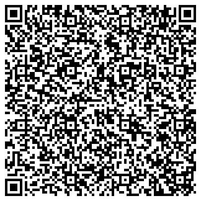 """QR-код с контактной информацией организации Ачинское районное отделение  """"Красноярскэнергосбыт"""