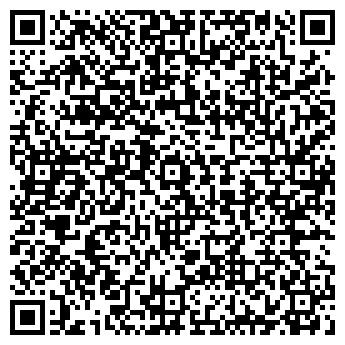 QR-код с контактной информацией организации АЧИНСКИЕ КОСТЮМЫ, ООО