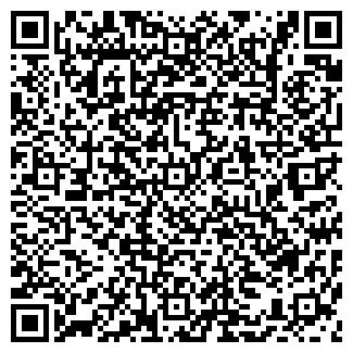 QR-код с контактной информацией организации ООО ПЧЕЛОВОДСТВО