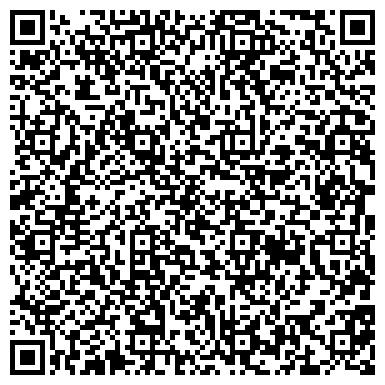 QR-код с контактной информацией организации ЭНЕРГОИНСПЕКЦИЯ ЧУЙСКАЯ РЕГИОНАЛЬНАЯ