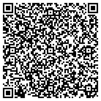 QR-код с контактной информацией организации АЧИНСКИЙ РЕЧНОЙ ПОРТ