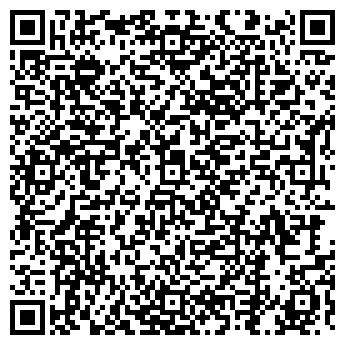 QR-код с контактной информацией организации КВАРТИРНАЯ ГАЛЕРЕЯ