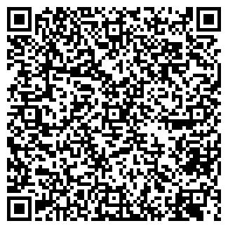 QR-код с контактной информацией организации КРИС ПКФ