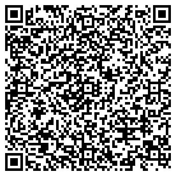 QR-код с контактной информацией организации СИБМОНТАЖАВТОМАТИКА ООО МОНТАЖНЫЙ УЧАСТОК АЧИНСКИЙ