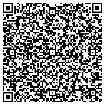 """QR-код с контактной информацией организации Боготольский филиал  """"Ачинское ДРСУ"""""""