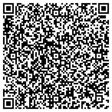 QR-код с контактной информацией организации АЧИНСКАЯ КОНДИТЕРСКАЯ ФАБРИКА