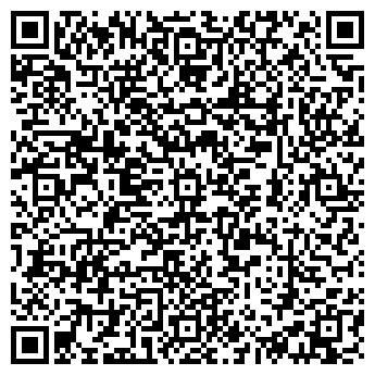 QR-код с контактной информацией организации СТРОИТЕЛЬНАЯ БАЗА, ООО