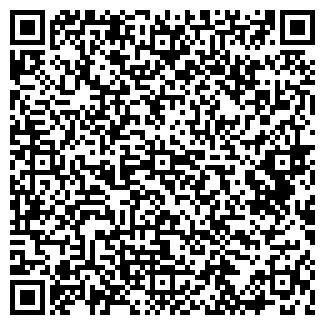 QR-код с контактной информацией организации ООО «Ачинское ДРСУ»