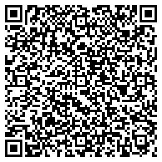 QR-код с контактной информацией организации ЛАДА, МУП