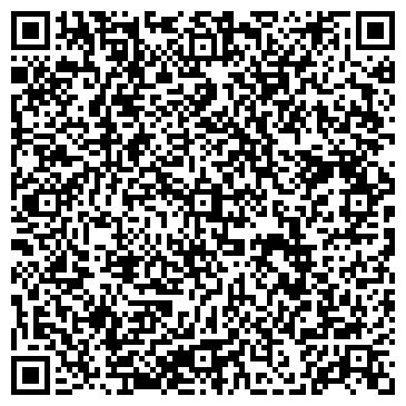 QR-код с контактной информацией организации АЧИНСКИЙ МЯСОКОМБИНАТ (ПРОИЗВОДСТВЕННЫЙ КООПЕРАТИВ)