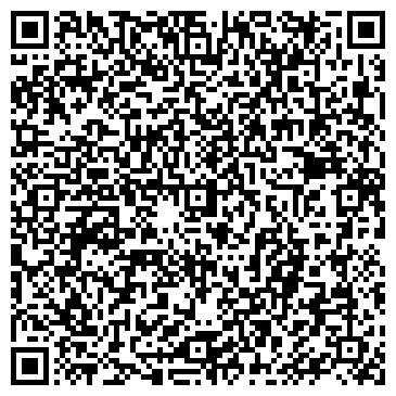 QR-код с контактной информацией организации № 5970/024 ФИЛИАЛ ШЕГАРСКОГО ОТДЕЛЕНИЯ СБЕРБАНКА РФ