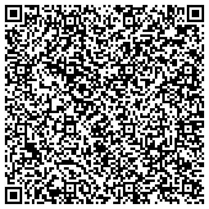 QR-код с контактной информацией организации Судебный участок № 1 Индустриального района г. Барнаула Алтайского края