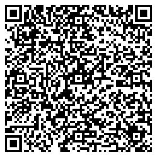 QR-код с контактной информацией организации ПРЕЦЕДЕНТ