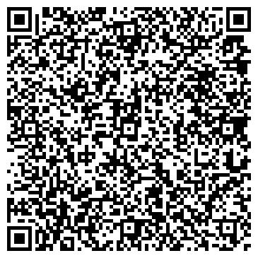 QR-код с контактной информацией организации ЮА «Дело»