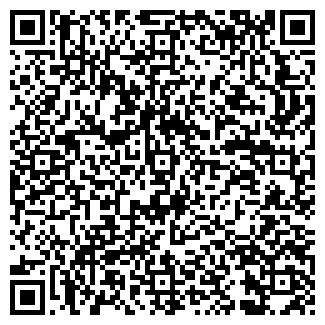 QR-код с контактной информацией организации ФАТЬЯНОВ Д.Н.