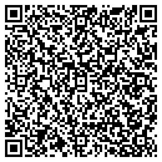 QR-код с контактной информацией организации ЮРАЛТАЙ