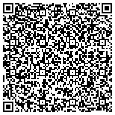QR-код с контактной информацией организации БАРНАУЛЬСКАЯ ПРАВОВАЯ КОМПАНИЯ
