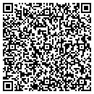 QR-код с контактной информацией организации ДЕ-КОНС