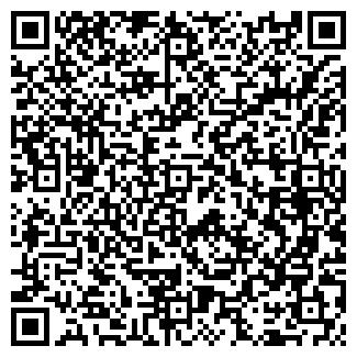 QR-код с контактной информацией организации ПРЕДСТАВИТЕЛЬ