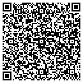 QR-код с контактной информацией организации АЛПАРК