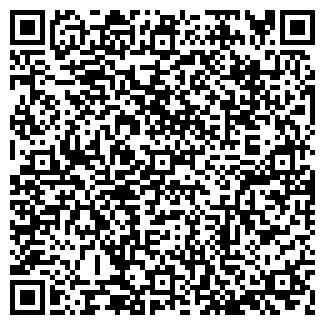 QR-код с контактной информацией организации АЛСИ