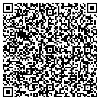 QR-код с контактной информацией организации АЛТАЙЗЕРНОПРОДУКТ ФИРМА