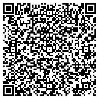 QR-код с контактной информацией организации ОВОЩЕВОД ОПХ