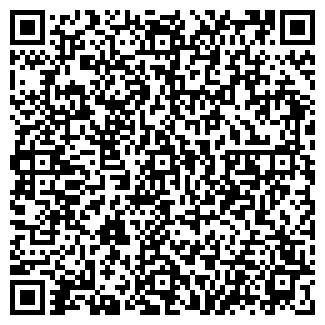 QR-код с контактной информацией организации РОСТАГРО, ООО