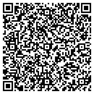 QR-код с контактной информацией организации ХАВЕСТ ФИРМА