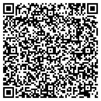 QR-код с контактной информацией организации ВИН-АГРО