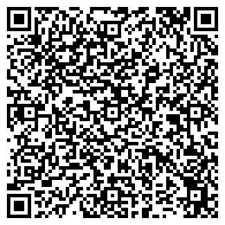 QR-код с контактной информацией организации ООО ХАВЕСТ