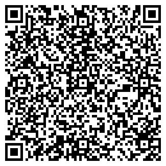 QR-код с контактной информацией организации ГРАНА, ЗАО