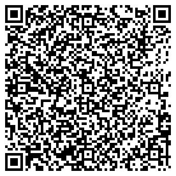 QR-код с контактной информацией организации АЛМАК - СИБИРСКИЙ