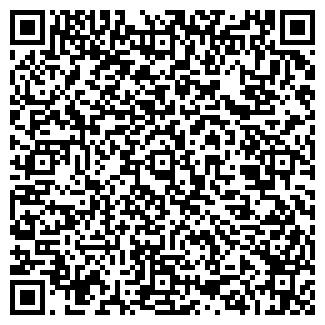 QR-код с контактной информацией организации НЕКТАР