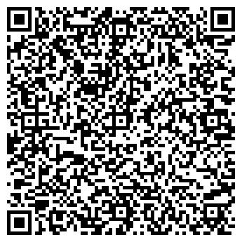 QR-код с контактной информацией организации ПАСЕКИ ПРЕДГОРЬЯ, ООО