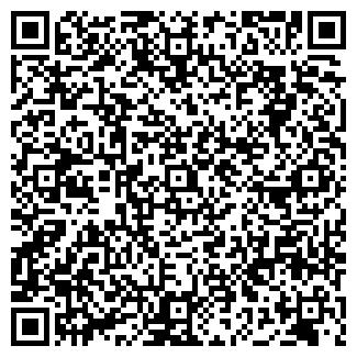 QR-код с контактной информацией организации ОЛЬТАМАР