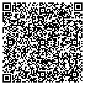 QR-код с контактной информацией организации АЛТАЙСПЕЦТОРГ, ООО
