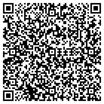 QR-код с контактной информацией организации АГРОСИБ-РАЗДОЛЬЕ, ООО