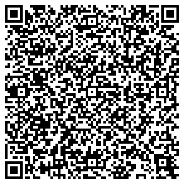 QR-код с контактной информацией организации ОАО «Маслобойный завод»
