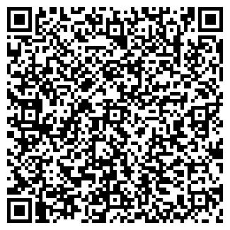 QR-код с контактной информацией организации АЛТАЙРЫБТОРГ