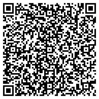QR-код с контактной информацией организации ПЕНКАЛЬ В.П.