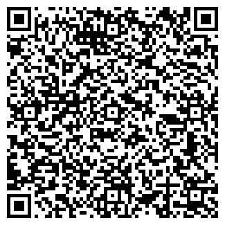 QR-код с контактной информацией организации РИОЛА