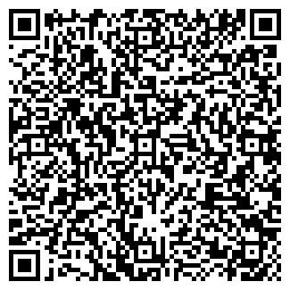 QR-код с контактной информацией организации АЛТАЙРЫБА