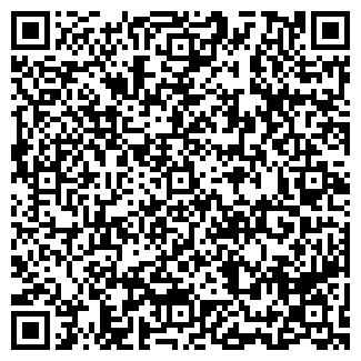QR-код с контактной информацией организации КЛАД