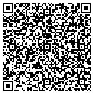 QR-код с контактной информацией организации ООО НАТСИ-БАРНАУЛ