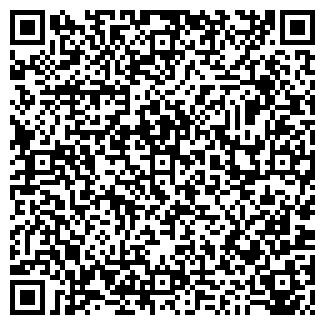 QR-код с контактной информацией организации ООО НОВЫЙ ЭТАП