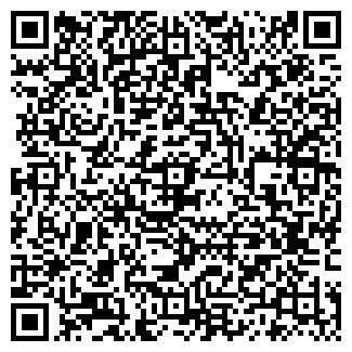 QR-код с контактной информацией организации АРАКС