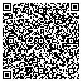 QR-код с контактной информацией организации БАЛАКИНА Л.С.
