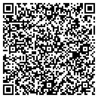 QR-код с контактной информацией организации ПРОДКОМ
