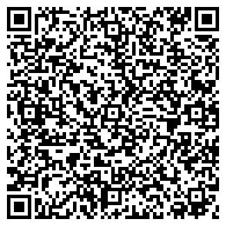 QR-код с контактной информацией организации СВ-ПРОДУКТ